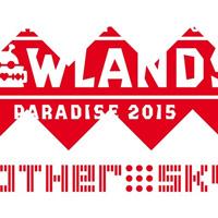 lowlands2015